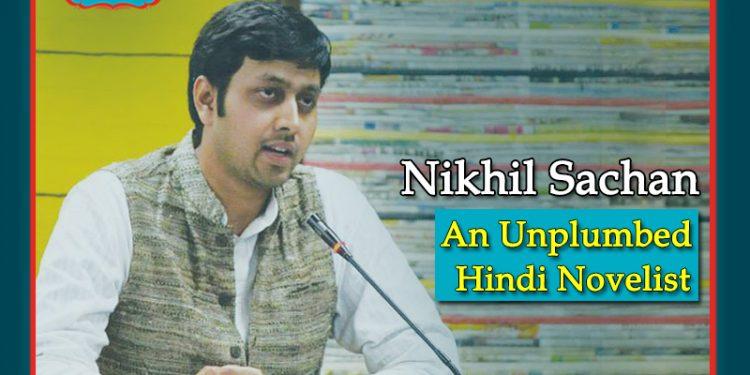 Nikhil Sachan