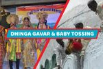 indianness,indian culture,crazy culture,dhinga gavar,baby tossing