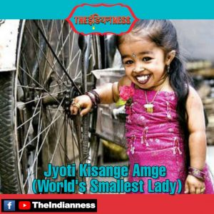 Jyoti Kisange Amge,unique indians
