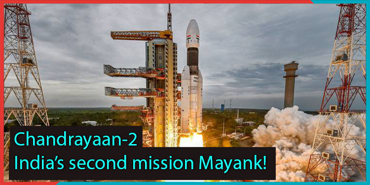 Chandrayaan 2,indianness