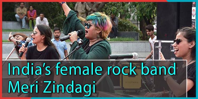 India's first female rock band,meri zindagi,indianness