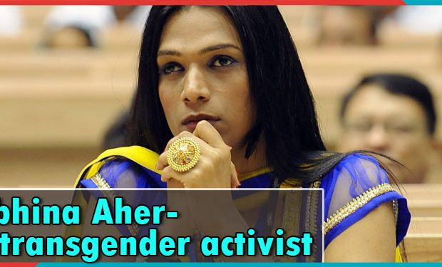 abhina aher,transgender activist,indianness