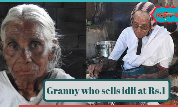 Granny who sells idli at Rs.1,kamalathal,idli wali dadi,india,indianness