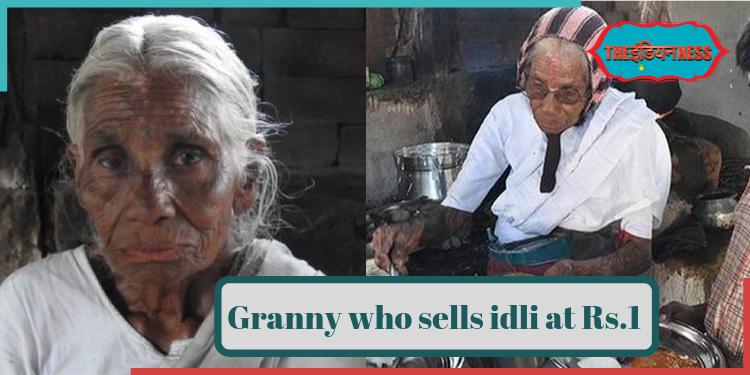 Granny who sells idli at Rs.1,kamalathal,idli wali dadi,india,indianness