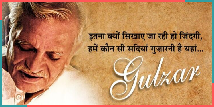 gulzar,gulzar poetry,india,indianness
