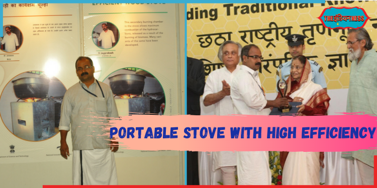 Portable stove with high efficiency,ecofriendly gas stove,v jayaprakash,india,indianness