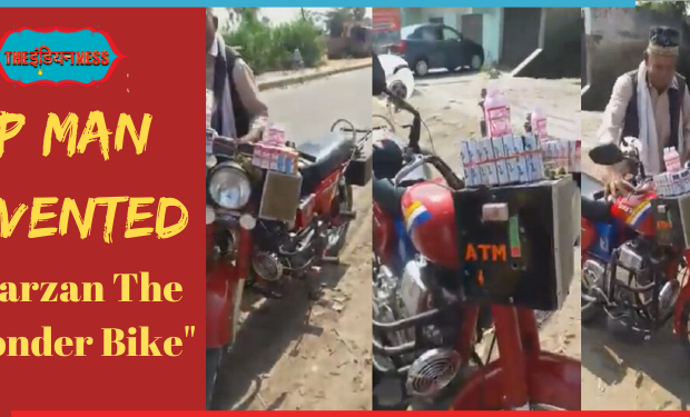 Mohammed Saeed,MINI ATM,BIKE,Innovation,jugaad,internet viral,social sensation