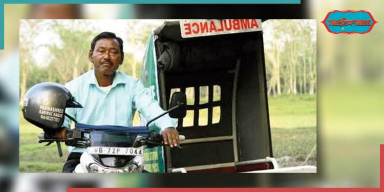 karimul haque,bike ambulance dada,india,indianness