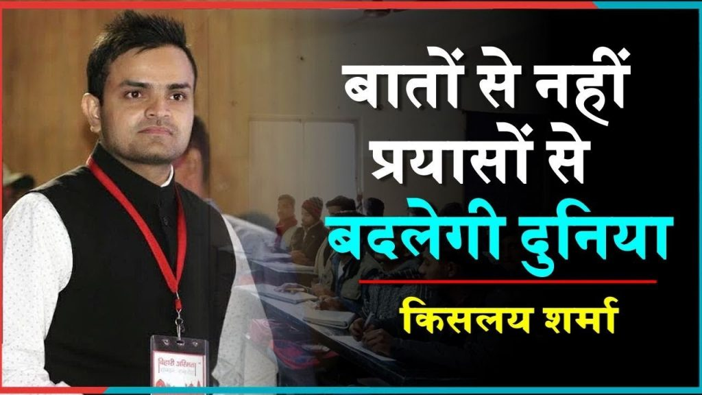 kislay sharma,indian education system,shabaash india,india,indianness