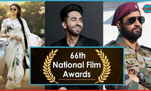 66th Film Fare Award