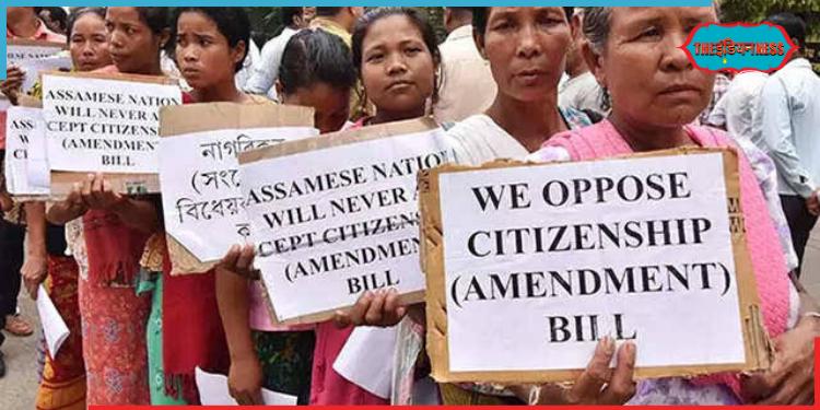 citizen amendment bill