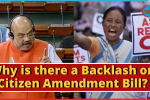 citizen amendment bill