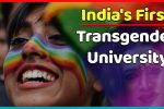 India's first ever transgender university