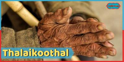 Thalaikoothal