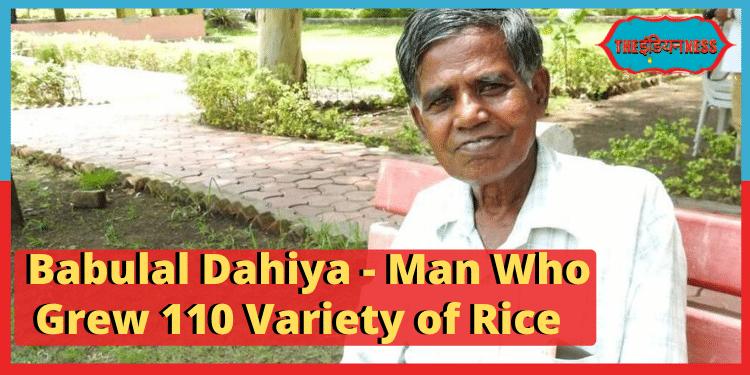 Babulal Dahiya