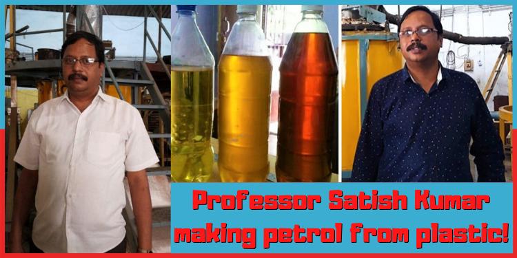Professor Satish Kumar