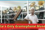 Gramophone Museum