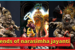 Narasimha Jayanti - History, Significance About This Day!