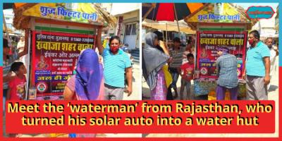 solar auto