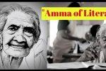 Karthyayani Amma