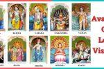 incarnation of lord vishnu