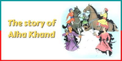 Alha Khand