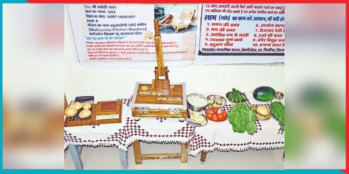 Navshri Thakur